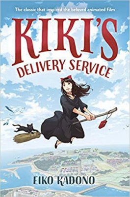Bite-Sized Reviews of Cybils Nominees: Kiki's Delivery Service; Embassy of the Dead; The Total Eclipse of Nestor Lopez; Middle School Bites; and Into the Tall, Tall Grass